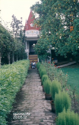 scan00392